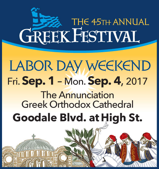 Columbus-greek-festival-2017