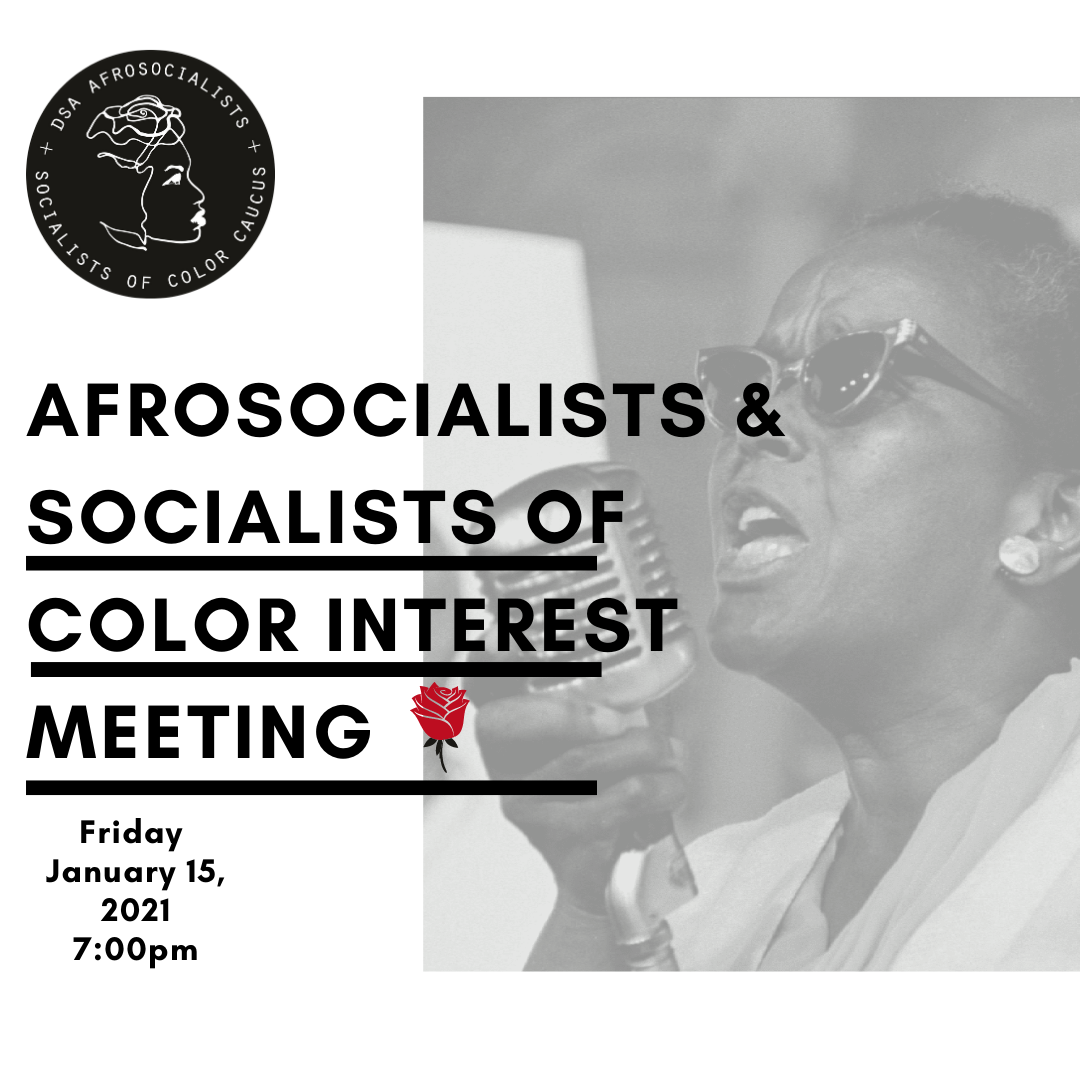 Afrosocialists___socialists_of_color_interest_meeting