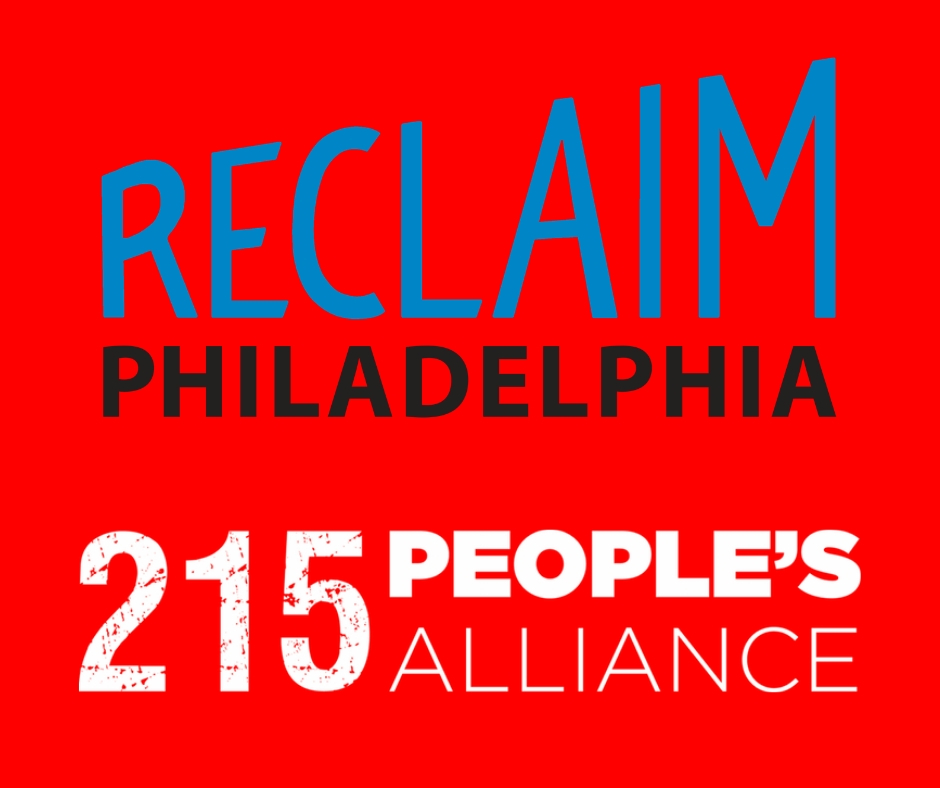 Reclaim_215_joint_image