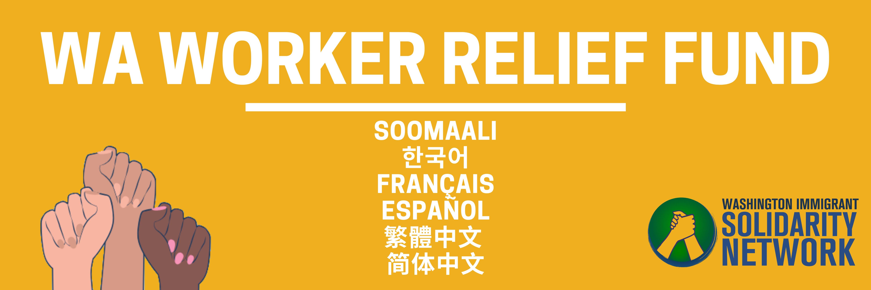 0902_wa_worker_relief_fund
