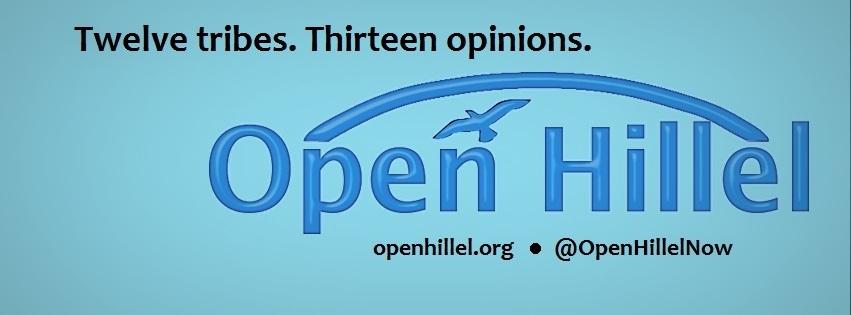 Open_hillel_banner