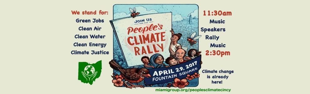 Rally_banner