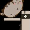 Push_planka