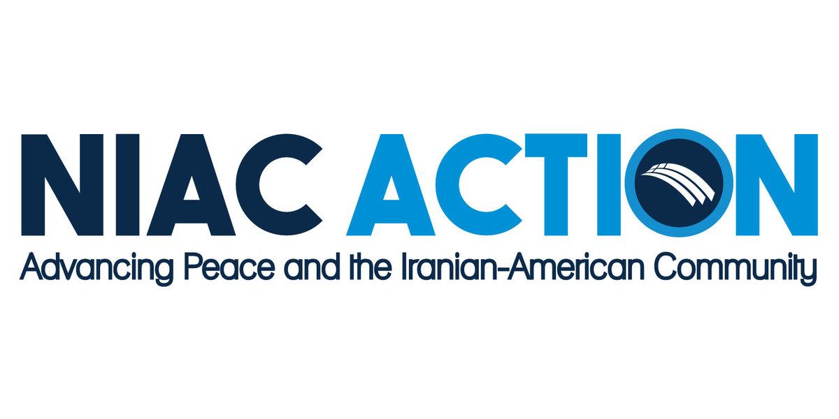 Niac-action-banner