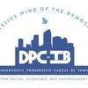 Dpctb-2color-skyline_wcc_rev1-1