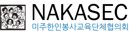 Nakasec_horizontal_logo