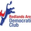 2019_radc_logo