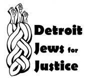 Djj_logo