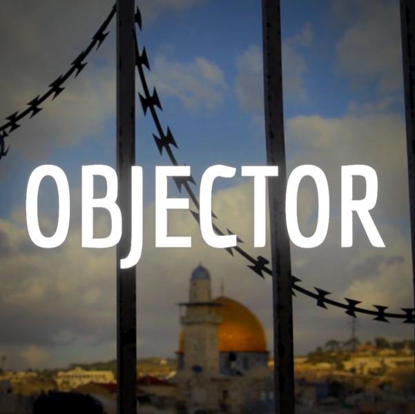 Objector_logo_1