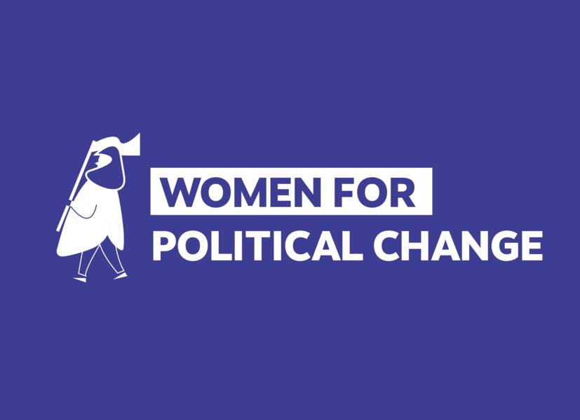 Wfpc_purple_logo