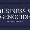 Nbwg_blue_logo
