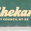 Shekar_email-09