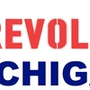 Our_revolution_michigan_logo_w_or_logo_v2
