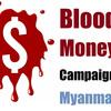 Bmc-logo-banner-1500