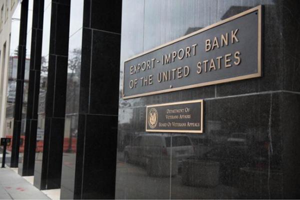 Export_import_bank