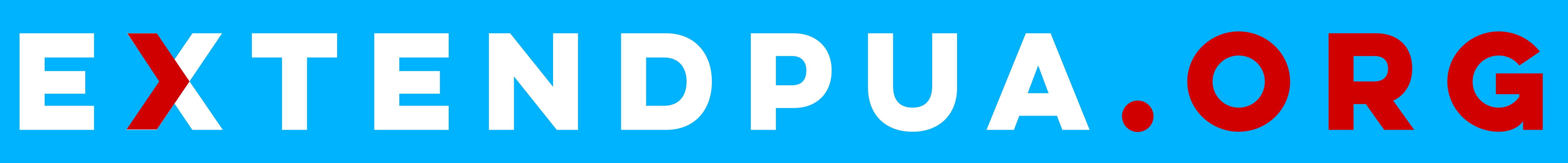 Extendpua_logo_1550x250