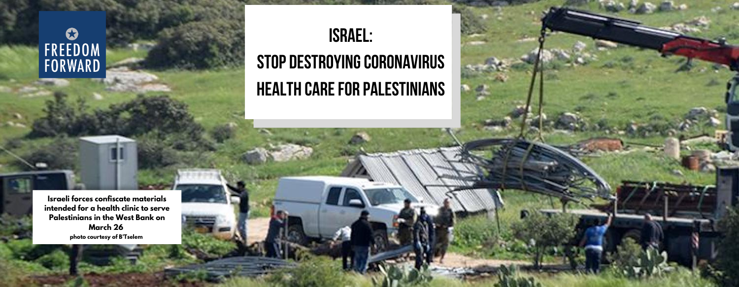 Tell_the_israeli_government__stop_destroying_coronavirus_health_care_(1)