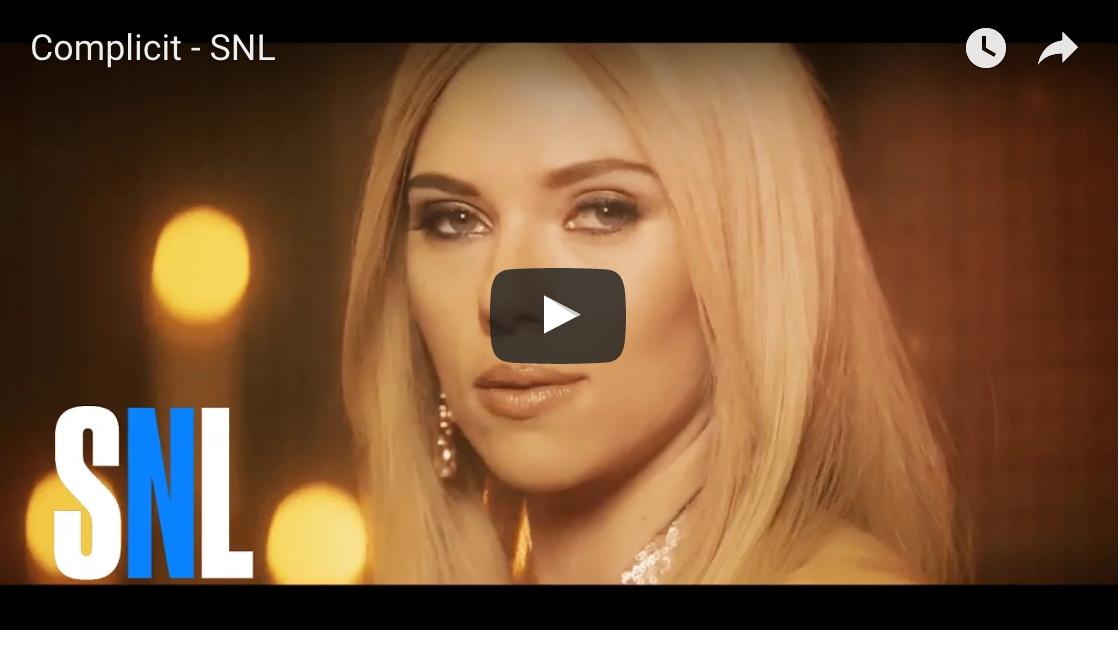 Ivanka Perfume Ad