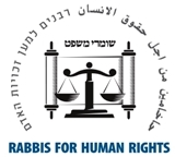 Rabbis for  Human Rights