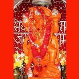 Sankat Mochan Hanuman Sangha